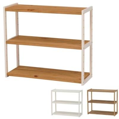オープンラック 3段 木製 ディスプレイラック ウッドプロダクツ 幅75cm ナチュラル/アイボリー ( ラック 棚 カントリー 収納 本棚 飾り棚 )