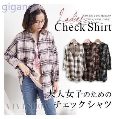 レディースシャツチェックブラウスチェックシャツネルシャツかわいいカジュアルおしゃれトップスvivishow