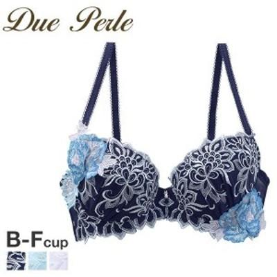 (ドゥペルル)DuePerle 祭花笠 ブラジャー BCDEF 大きいサイズ 脇高 単品