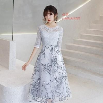 パーティードレス 韓国風 二次会 披露宴 ミドルドレス ウェディングドレス 上品 レディース 同窓会 可愛い ワンピース お呼ばれドレス 演奏会ドレス 結婚式