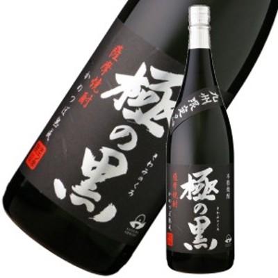 芋焼酎 焼酎 芋 極の黒 25度 1800ml さつま無双 いも焼酎 鹿児島 薩摩 酒 お酒 ギフト 一升瓶 お祝い