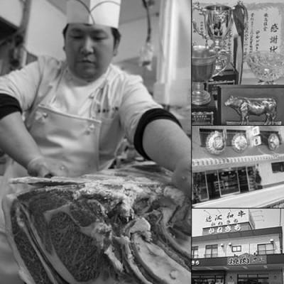 近江牛熟成肉ステーキ&焼肉セット 合計250g