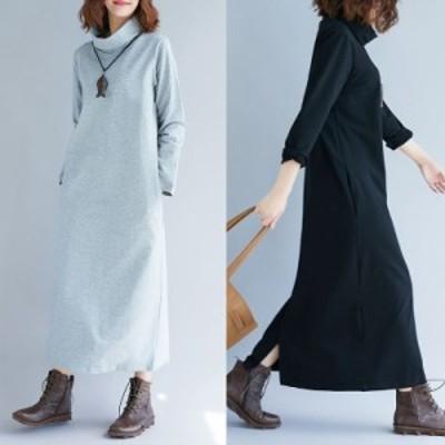 ワンピース ロング丈 ハイカラー 長袖 無地 シンプル Aライン ゆったり 大きめサイズ 韓国 mme5101