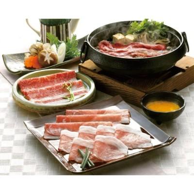 黒毛和牛と黒豚のすきやき肉 和牛 黒毛和牛 牛肉 肉 黒豚 豚 豚肉 肉 すき焼き すきやき