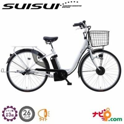 電動アシスト自転車 SUISUI 軽快車 ホワイト BM-PZ100-WH メーカー直送 26インチ 【代引不可】