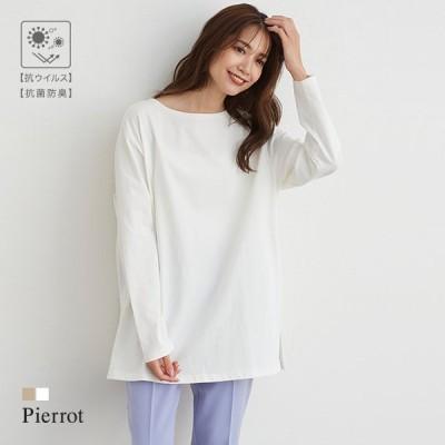 Tシャツ ロンT 抗菌 防臭 抗ウィルス素材 綿100 コットン シンプル 無地 長袖 レディース MD 送料無料