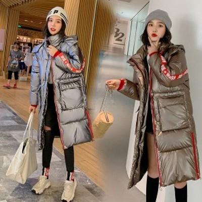 ダウンコート ダウンジャケット レディース ロングコート 冬服 防寒着 暖かい フード付き カジュアル オシャレ アウター 厚手 きれいめ