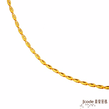 J'code真愛密碼 卓越純金男項鍊 約8.37錢(1.6尺)