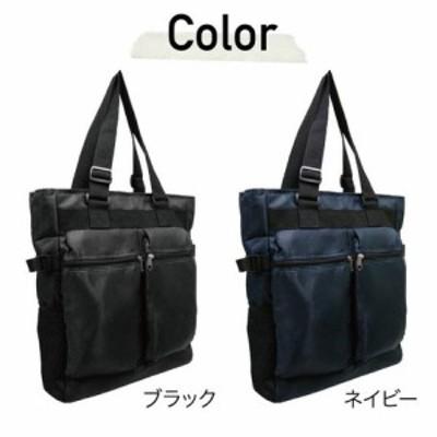 ナイロン出ポケットトート(9111)【送料無料】(トートバッグ、バック、かばん、カバン、鞄)