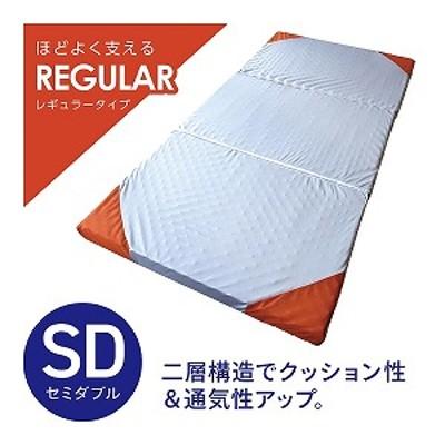 ダブルレイヤーマットレス -レーブ-レギュラータイプ セミダブルサイズ(120×195×8cm/グレー×レッド)「日本製」 敷き布団