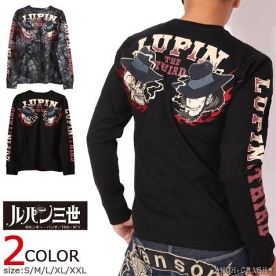 ルパン三世 次元大介 ロンT LU3B-2004 LUPIN THE THIRD 長袖Tシャツ ロングTEE 刺繍 ワッペン