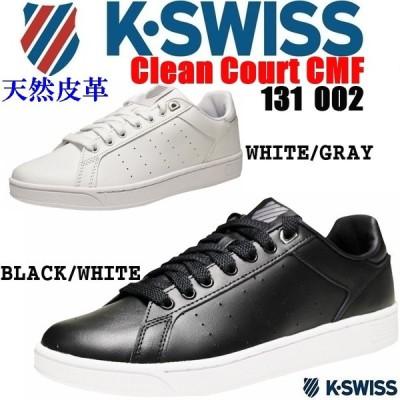 セール ケースイス K-SWISS アウトレット メンズ 天然皮革 スニーカー Clean Court CMF クリーンコート CMF 05353 131 002 ホワイト ブラック 返品交換不可