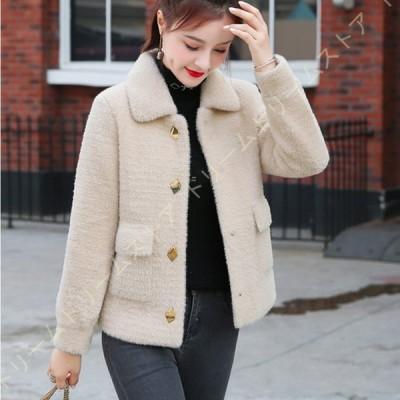 コート レディース ボアジャケット フリースブルゾン ボアブルゾン 長袖 カジュアル フリースジャケット 厚手 もこもこ 防寒 ゆったり 暖かい 可愛い 女性用