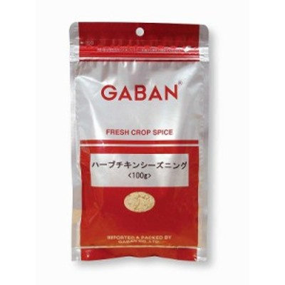 【メール便送料無料】 GABAN ハーブチキンシーズニング (袋) 100g   【ミックススパイス ハウス食品 香辛料 パウダー 業務