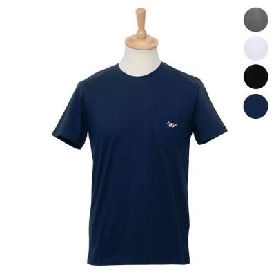メゾン キツネ MAISON KITSUNE メンズ 半袖Tシャツ TEE-SHIRT TRICOLOR FOX PATCH FM00120/KJ0010 全4色