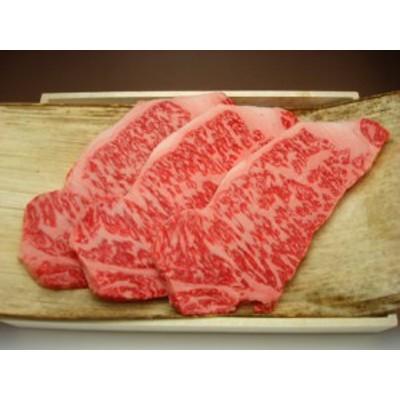 送料無料 サーロインステーキ 高級和牛肉 三重県産黒毛和牛1枚(約200g) のしOK /お取り寄せ 人気 グルメ ギフト