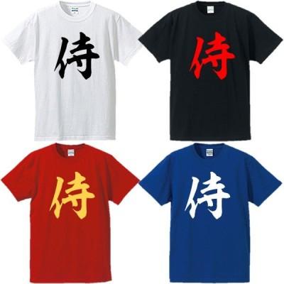 面白Tシャツ/漢字Tシャツ/侍/全4色/サイズS〜4L