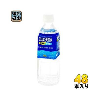 匠美 立山の天然水 5年間保存用 500ml ペットボトル 48本 (24本入×2 まとめ買い)