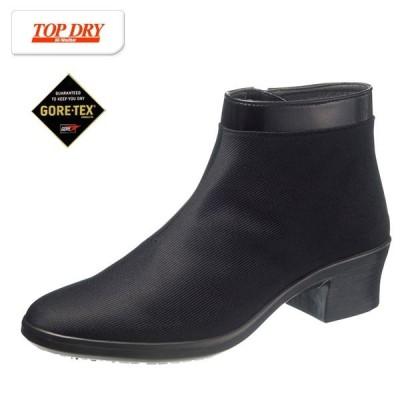 トップドライ ゴアテックス 透湿防水 レディース ブーツ TDY3979 ブラックPB【光沢素材】 GORETEX topdry AF39791 日本製 JAPAN 靴シューズ レインブーツ