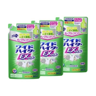 ワイドハイター EXパワー 漂白剤 詰め替え 大サイズ ( 880ml*3コセット )/ ワイドハイター