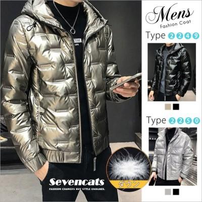 ダウンジャケット メンズ アウター ジャケット ダウンコート ウィンタージャケット 厚手 フード付き ショート ゆったり 無地 冬服 ファッション 送料無料