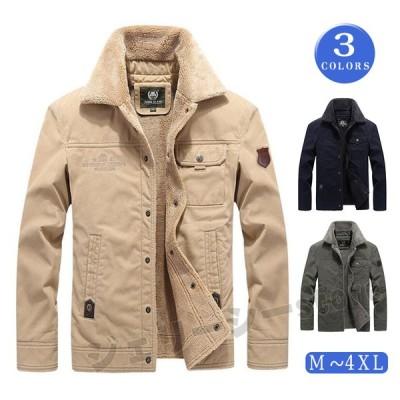 M-65 M65ミリタリージャケット メンズ ジャケット 裏ボア 裏起毛 ミリタリージャケット 陸軍ジャケット  防寒 暖かい 秋冬アウター