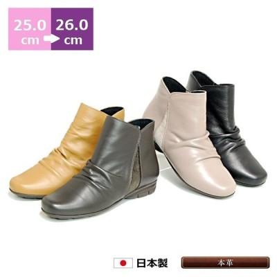 ギャザー ウォーキング ブーツ 25cm 25.5cm 26cm ヒール 2cm〜3cm ワイズ 2E ショートブーツ ローヒール ソフトスクエアトゥ 革 日本製 婦人靴