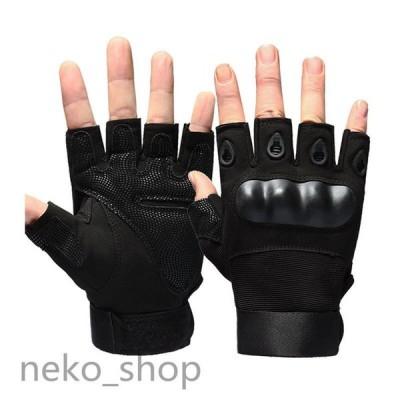指なし手袋グローブ春夏秋冬メンズアウトドアグローブタッチパネル対応釣りスポーツ自転車バイク防風キャンプグローブ滑り止め