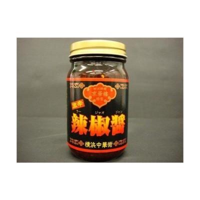 京華樓 激辛豆板醤 辣椒醤 (ラージャオジャン)