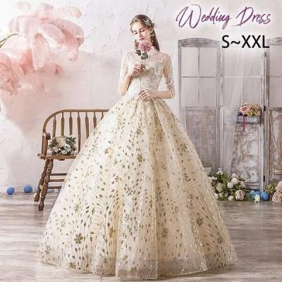 ウエディングドレス カラードレス ロングドレス 安い 上品 長袖 レース 刺? エレガント 式 パーティー プリンセス パーティードレス 安い 可愛い 結婚式 披露