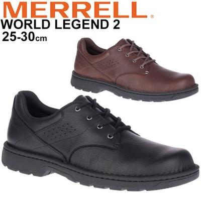 ビジネスシューズ メンズ 紳士靴 メレル MERRELL ワールド レジェンド 2/レースアップ レザー カジュアル 男性 靴 くつ/M0008【取寄】【返品不可】
