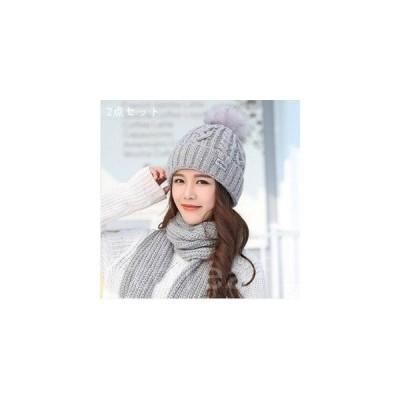 2点セットニット帽レディースストレッチニットキャップ裏起毛厚手色切替ロゴマフラー付きポンポン暖かい可愛い帽子冬冬物新作