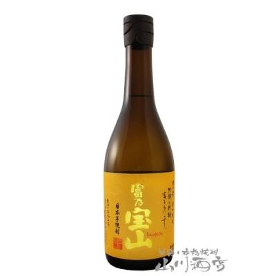 芋焼酎 富乃宝山 ( とみのほうざん ) 25度 720ml / 鹿児島県 西酒造 敬老の日 2021