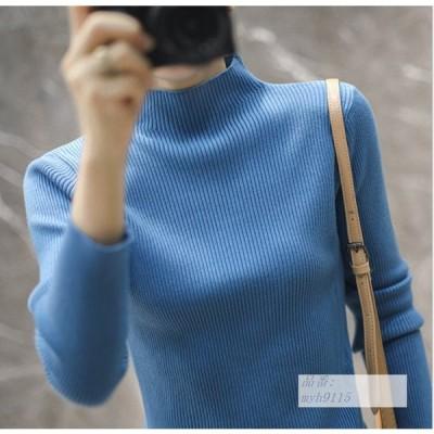ハーフハイカラー ニット レディース 20代 30代 40代 スリム ポンプ ヘッジ ショート ウールのセーター 編み物 シャツ 長袖 送料無料 新作 2020 秋冬 新品