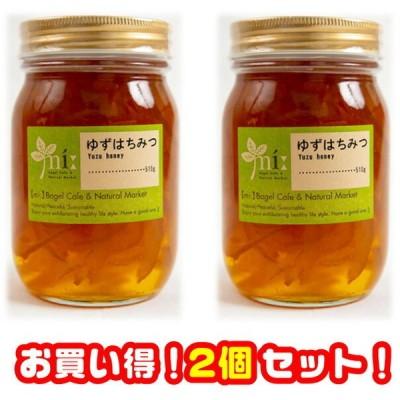 2個セット ゆずはちみつ 1020g (510g×2個) 柚子はちみつ  柚子茶 群馬県産柚子とアカシア蜂蜜を使用 無添加 国内工場での手作り お菓子作り