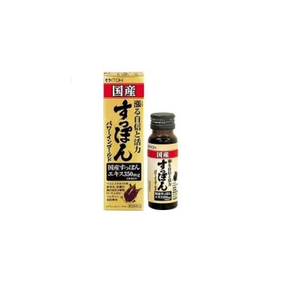 【井藤漢方】国産すっぽんパワーインゴールド 50ml スッポン スッポンエキス