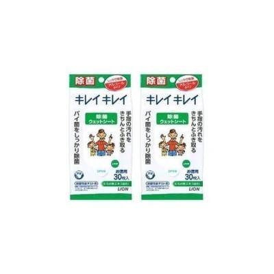 キレイキレイ 除菌ウェットティッシュ アルコールタイプ 30枚 ×2個