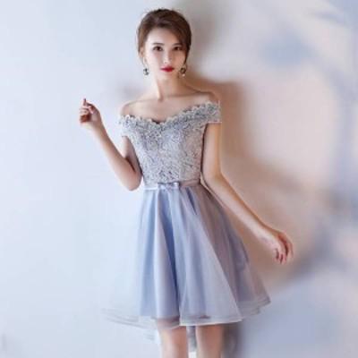 2018新作 レディース高級上質ドレスマーメイドショートドレス結婚式 二次会 披露宴 パーティードレス大きさサイズあり BL612