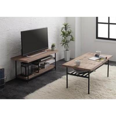 杉古材ヴィンテージデザインリビングシリーズ Bartual バーチュアル 2点セット(テレビボード+センターテーブル) 幅90