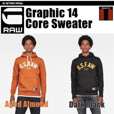 G-STAR RAW (ジースターロゥ) Graphic 14 Core Sweater (グラフィック14コアセーター) アジアンサイズ プルオーバーパーカー