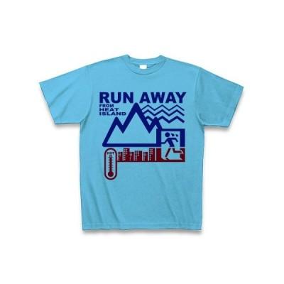 暑い街から逃げ出せ! Tシャツ(シーブルー)