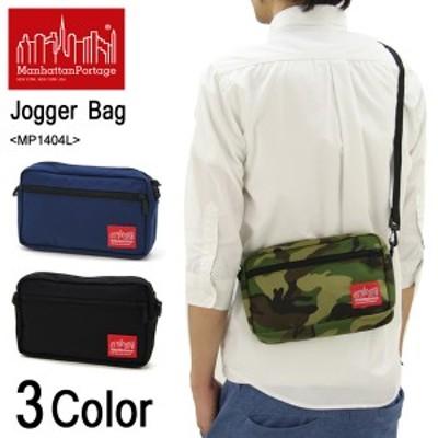 マンハッタン ポーテージ Jogger Bag(MP1404L) ショルダーバッグ≪XS≫ ミニショルダーバッグ/ポーチ/ジョガーバッグ[BB]