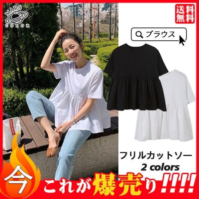 tシャツ Tシャツ トップス 送料無料 レディース 丸首上着 半袖 サマー カットソー ゆったり プルオーバー 着痩せ 夏新作 体型カバー カジュアル