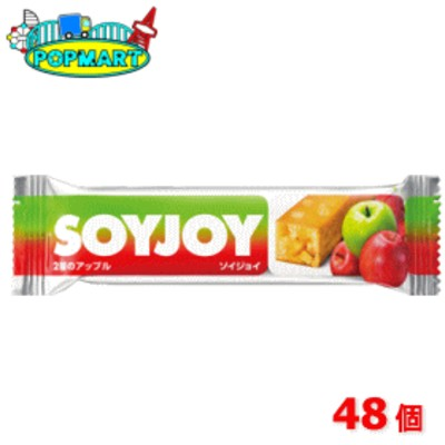 大塚製薬 ソイジョイ soyjoy 2種のアップル 12個×4箱(計48本)