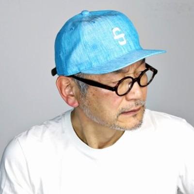 royal stetson キャップ 麻 ステットソン 野球帽 紳士 牛皮ベルト 春夏 ROYAL STETSON 帽子 メンズ 日本
