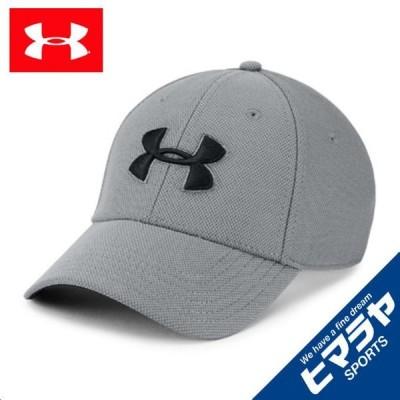 アンダーアーマー キャップ 帽子 メンズ ブリッツィング3.0キャップ 1305036-040 UNDER ARMOUR  sw