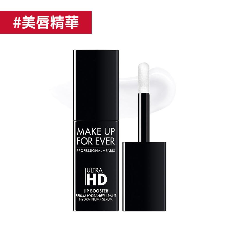 【護唇】ULTRA HD 超進化無瑕美唇精華-透光晶00- MAKE UP FOR EVER
