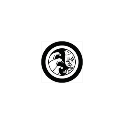 家紋シール 鯉と水紋 直径4cm 丸型 白紋 4枚セット KS44M-1175W