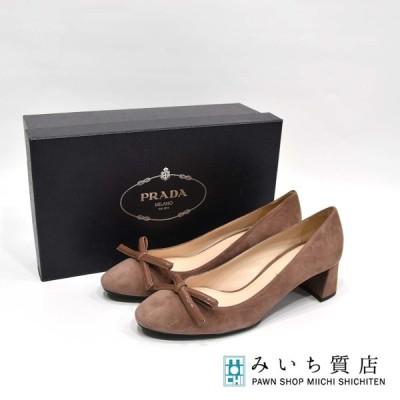 質屋 プラダ パンプス PRADA 37 靴 スエード ヒール ローズ ピンクベージュ みいち質店