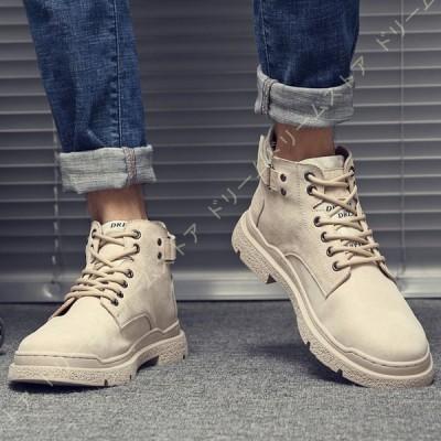 ワークブーツ メンズ ショートブーツ ハイカット レースアップシューズ メンズ靴 エンジニアーツ 大きいサイズ 小さいサイズ 歩きやすい 秋冬 防滑 厚い靴底
